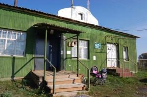 Молебный дом