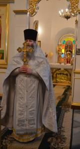 иерей Григорий (Герасимов)
